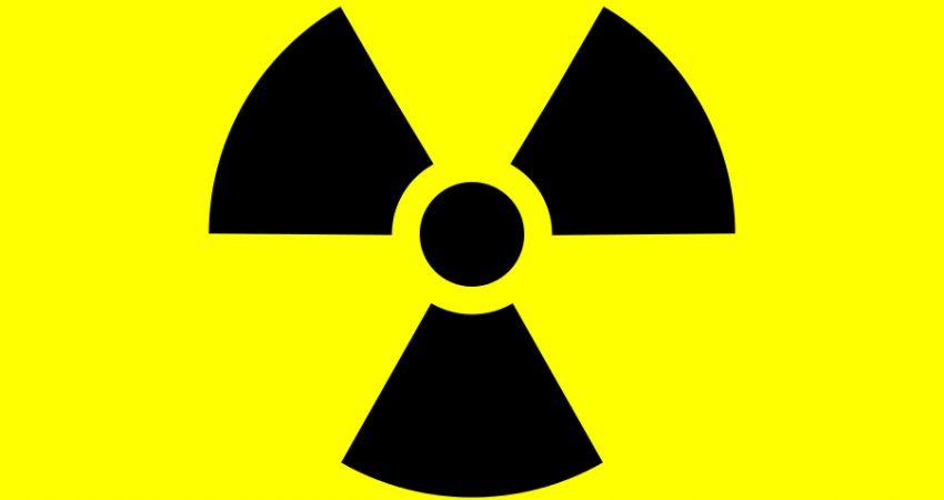 Смерть от радиации: двое людей скончались по пути в больницу. Новости мира