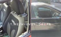 Днепряне взволнованы: неизвестные крушат автомобили
