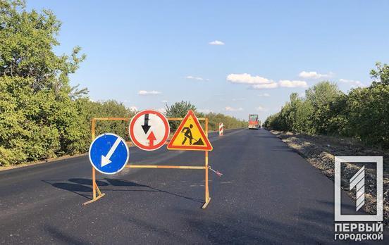 400 миллионов гривен на ремонт дороги: подробности. Новости Днепра