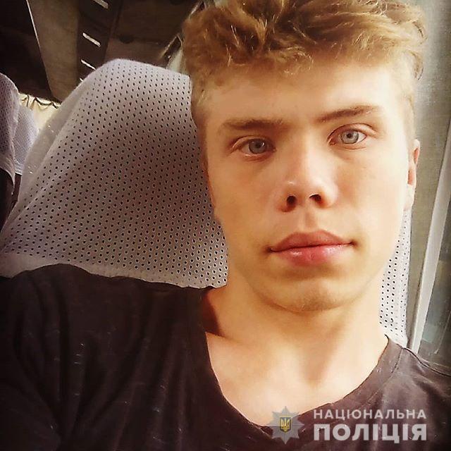 19-летний парень пропал без вести: помогите в поисках. Новости Днепра