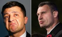 Скандальный звонок Зеленского с Южмаша: Кличко прокомментировал ситуацию