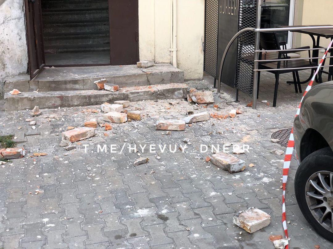 Будьте осторожны: в Днепре продолжают разрушаться здания. Новости Днепра