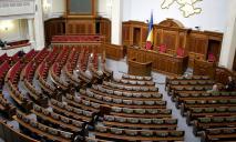Парламент за двое суток: у Зеленского сделали заявление