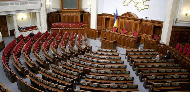 Парламент за двое суток: у Зеленского сделали заявление. Новости Украины