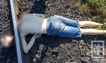 На рельсах был обнаружен труп мужчины с отрезанной головой