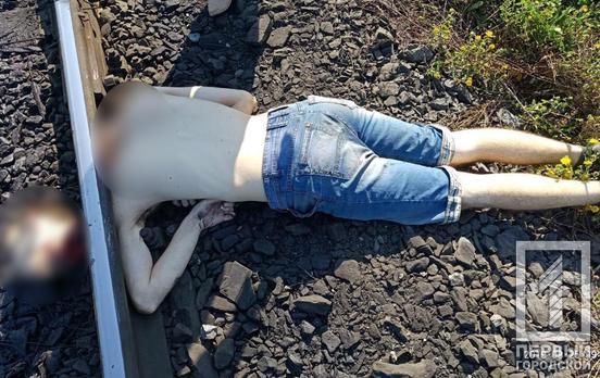 Новости Днепра про На рельсах был обнаружен труп мужчины с отрезанной головой