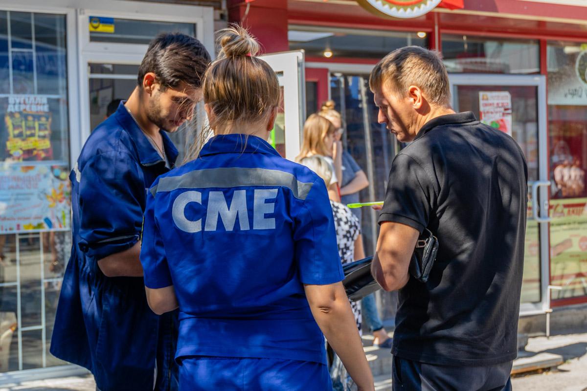 Мужчина умер у входа в магазин. Новости Днепра