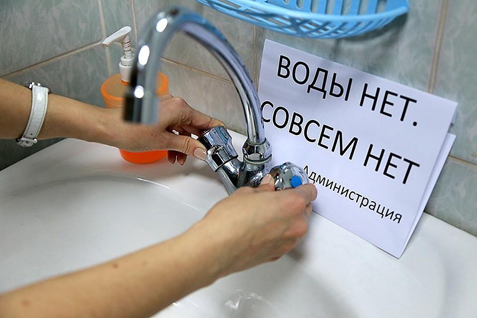 Отключение воды в Днепре: адреса. Новости Днепра
