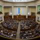«Зрада или перемога»: как рассадили депутатов в сессионном зале