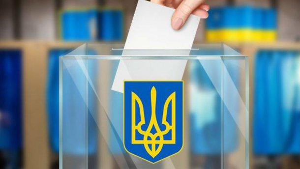 Стали известны результаты выборов по партийным спискам. Новости Украины