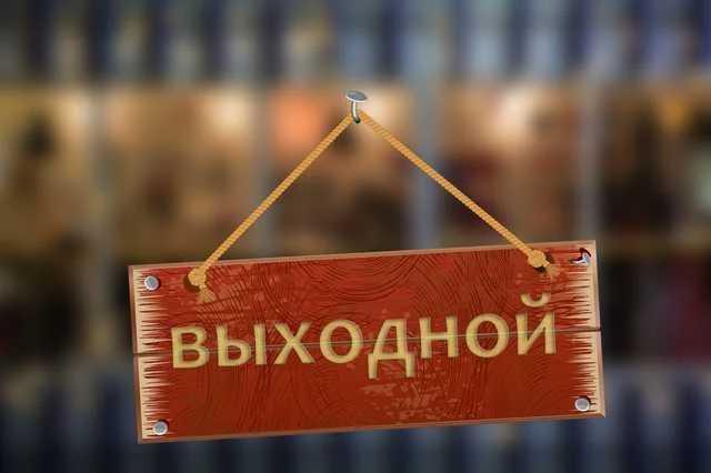 На День независимости украинцев ждут длинные выходные. Новости Украины