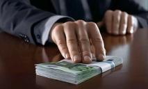 Украинцам предложат интересную подработку : «сдай» коррупционера и получи 10%