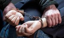 «Почем опиум для народа?»: задержали очередного наркоторговца