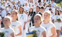 «Объединиться ради будущего»: речь Зеленского по случаю Дня независимости Украины