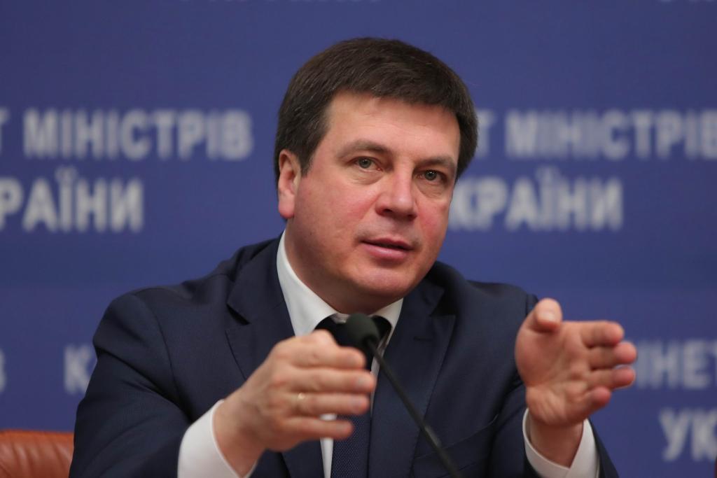 Представили с новым районным делением. Новости Днепра