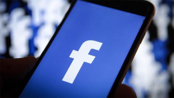 Facebook запускает нововведение. Новости мира