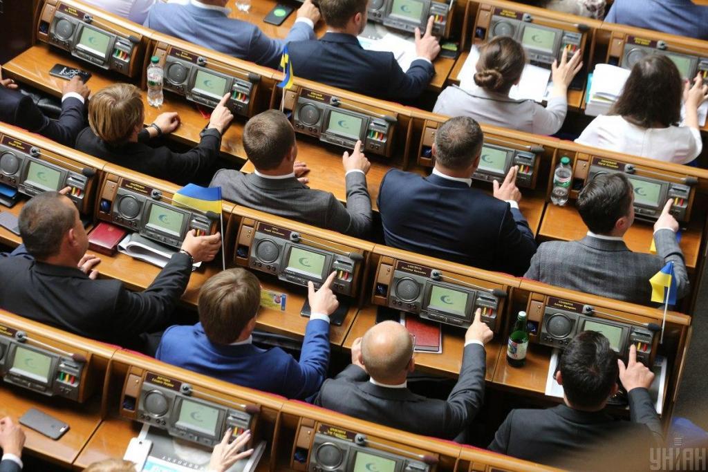Депутатскую неприкосновенность в Украине окончательно отменили. Новости Украины