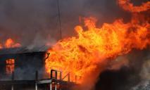 Масштабный пожар на Набережной Днепра: что известно