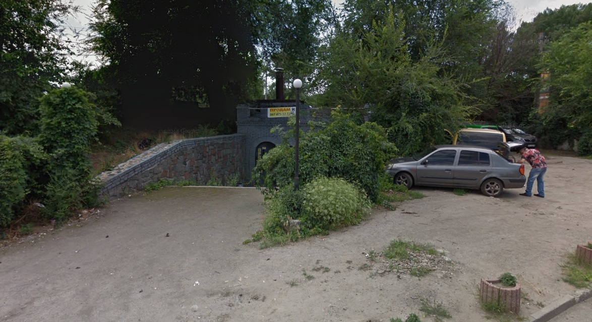 В один из городских парков вел подземный ход. Новости Днепра