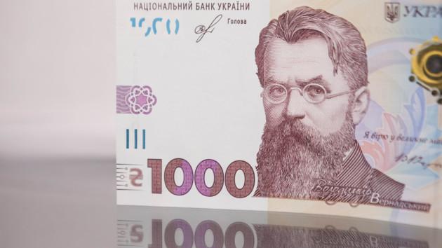 Банкнота номиналом в 1000 гривен: сколько выпустят купюр. Новости Украины