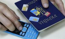 Скоро SIM-карту можно будет купить только по паспорту