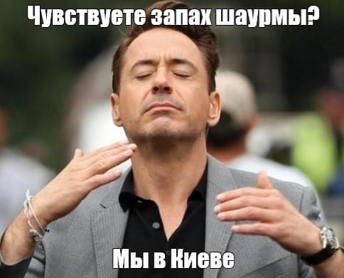 После массового отравления шаурмой, в Киеве продолжаются проверки ларьков с уличной едой. Новости Украины