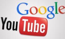 Google и YouTube готовят нововведение