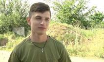 Не могут найти два месяца: днепрян просят помочь в поисках военнослужащего