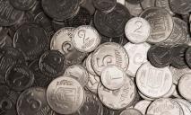 З 1 жовтня в Україні не братимуть дрібні монети