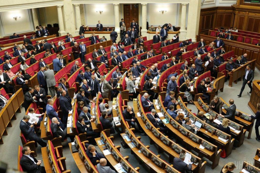 Без неприкосновенности и иммунитета: как изменится жизнь депутатов. Новости Украины
