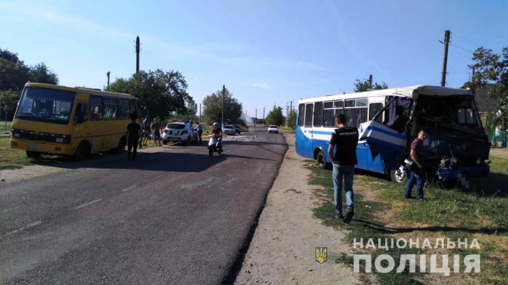 Под Одесской столкнулись 2 автобуса. Новости Украины