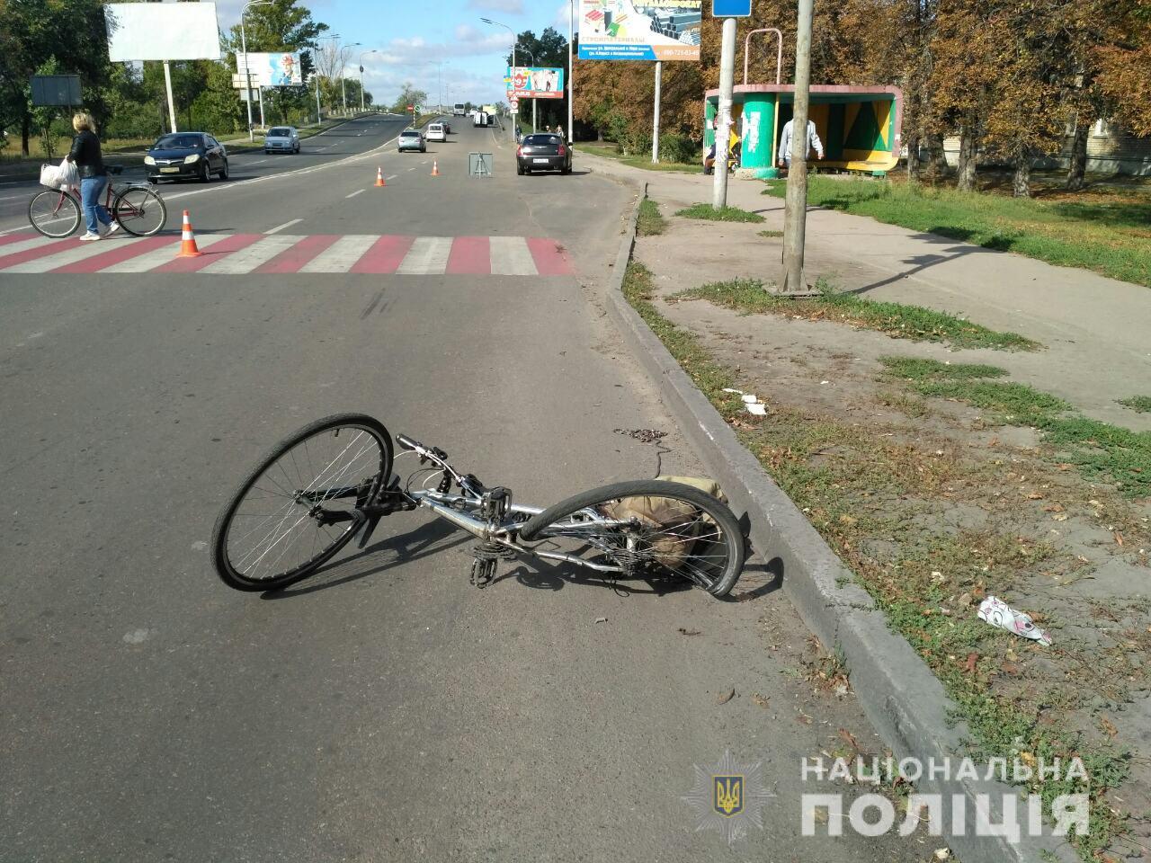 ДТП с велосипедистом: водитель двухколесного транспорта сильно пострадал. Новости Днепра