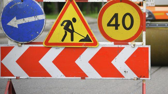 Перекрытие и сужение дорог в Днепре: планируйте свой путь заранее. Новости Днепра