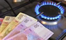 В «Днепрогазе» заявили о необходимости повышения тарифов