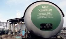 Срочно: вся Украина может остаться без воды, сотрудники важнейшего предприятия обратились к Зеленскому