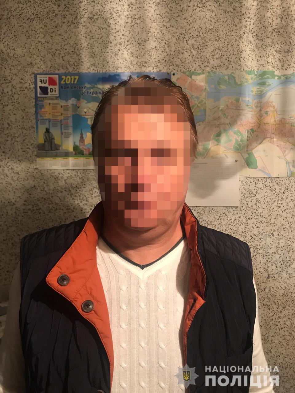 По Днепром задержали педофила. Новости Днепра