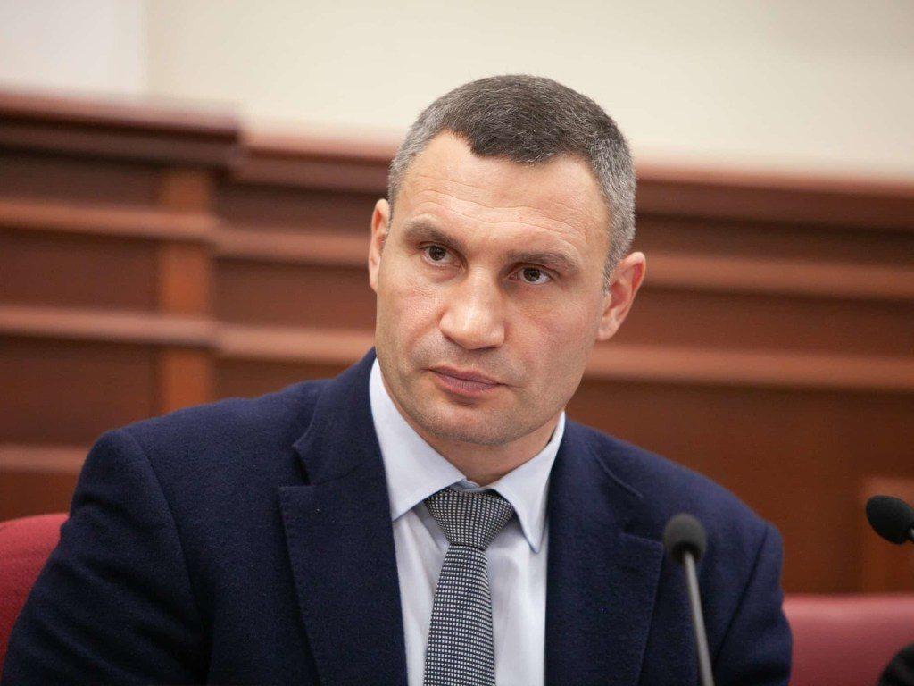 Больше не глава: кабмин уволил Виталия Кличко. Новости Украины