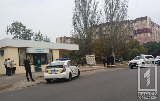 Неприємна знахідка: на зупинці виявлено корпус гранати. Новини Дніпра