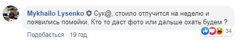«Эту ср**ь закроем»: Лысенко о незаконных точках с шаурмой. Новости Днепра