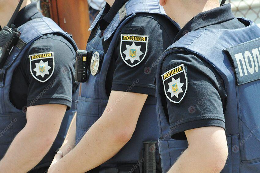 Дни города на Днепропетровщине: как обеспечат безопасность горожан. Новости Днепра