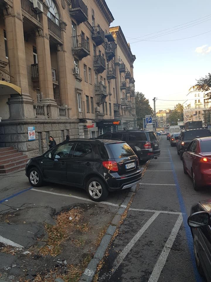 Проблемы с парковками в Днепре: на что жалуются горожане. Новости Днепра
