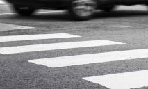 «Не спеши, а то успеешь!»: в Днепре женщина попала под колеса автомобиля