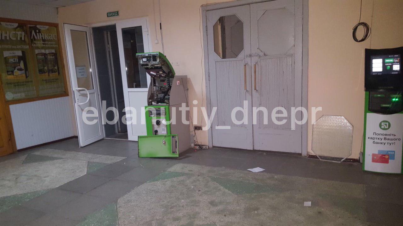 В Днепре грабители взорвали банкомат. Новости Днепра