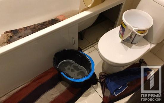 «Затопило фекалиями»: канализационные стоки заполонили квартиру женщины. Новости Днепра