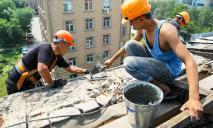 Горожане могут онлайн узнать сколько денег выделено на ремонты их домов