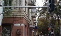 «Сначала просят поставить, а потом ломают»: в центре Днепра испортили светофор