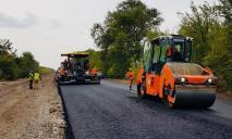 «Была у Укравтодора не в приоритете»: начался ремонт трассы Днепр — Кривой Рог