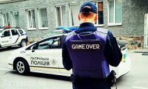 Верховний суд заборонив поліцейським вимагати посвідчення водія