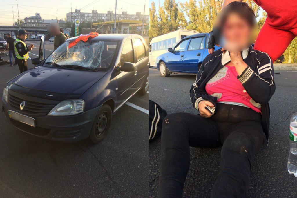 Аварія біля Нового мосту: автомобіль збив жінку на велосипеді. Новини Дніпра