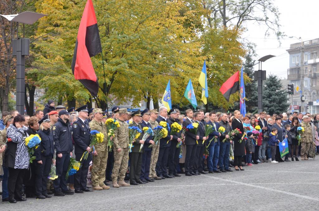 Как отметили День защитника Украины. Новости Днепра